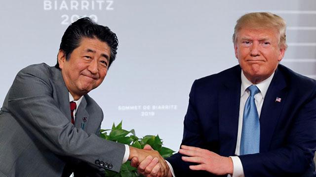 Japonya, ABD ile ticaret anlaşmasını onayladı
