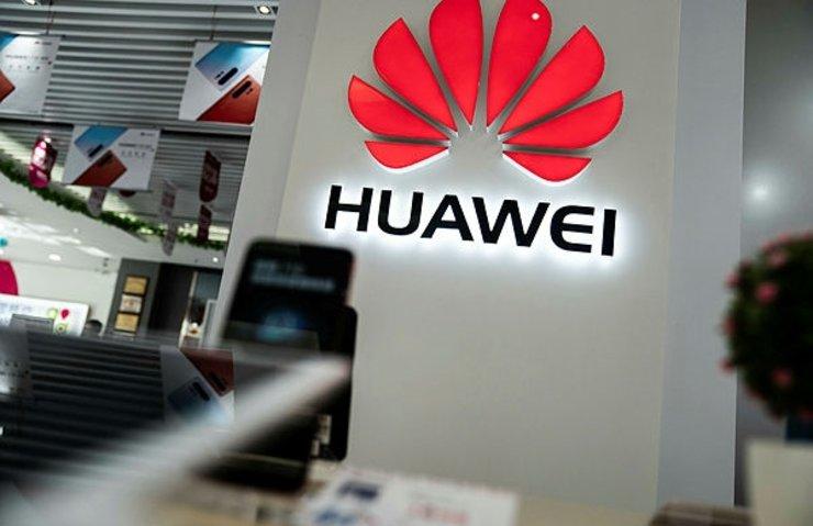 Huawei Türkiye Ar-Ge Merkezi büyümeye devam edecek