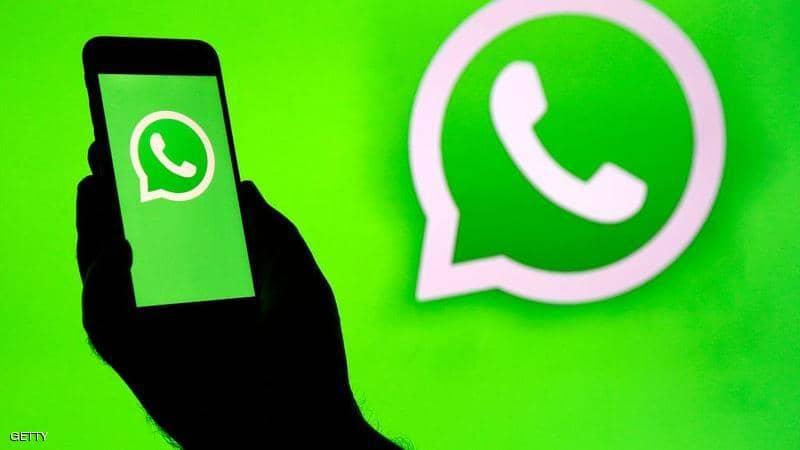 WhatsApp geri adım atmıyor: Mesajı yayınlayacağız