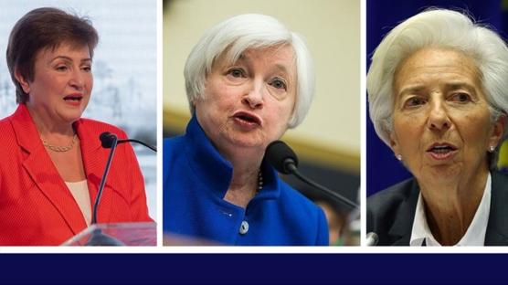 Dünyanın en büyük ekonomilerini kadınlar yönetiyor