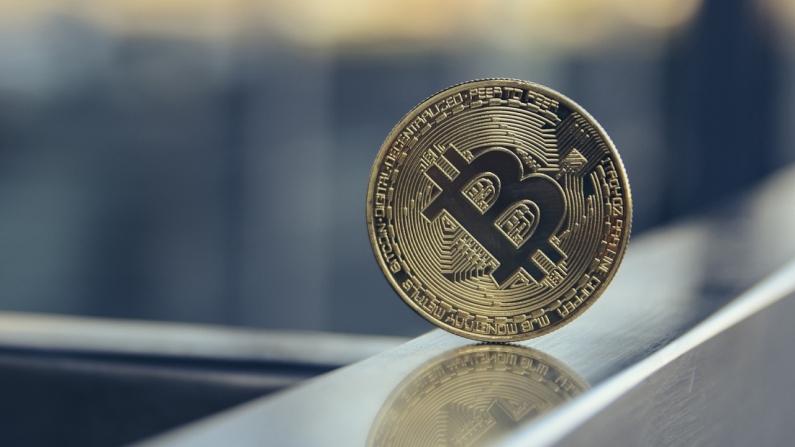 Bitcoin 58 bin dolar düzeyine döndü