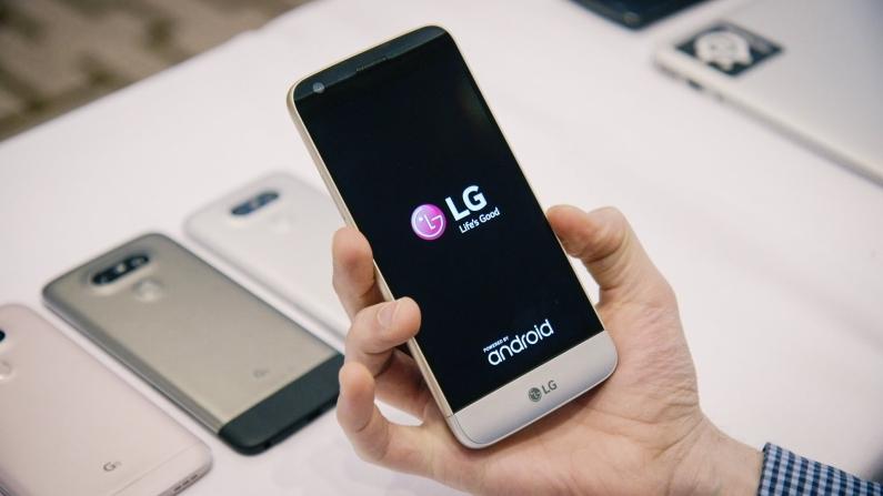 LG, cep telefonu üretimine son veriyor