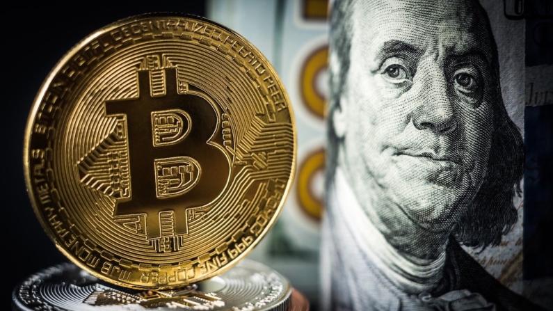Fed: Kripto para için 'daha erken'