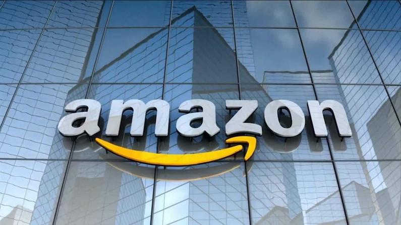 Amazon'a fiyat artışı soruşturması