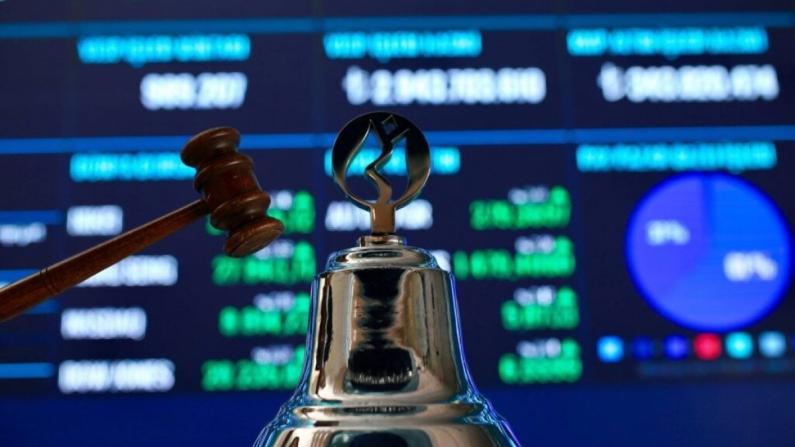 OYAK Yatırım'a borsada yoğun talep