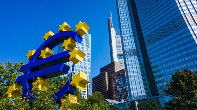 ECB'den, büyük yatırım şirketlerine mercek