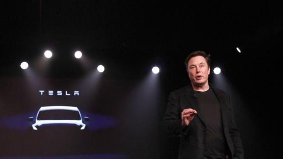 Tesla'dan rekor kar