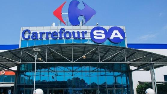 Sabancı'dan CarrefourSA payları açıklaması