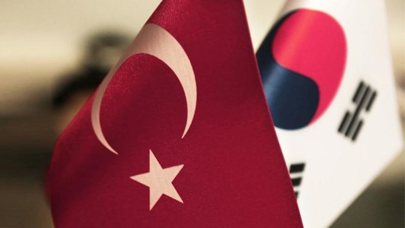 Güney Kore ile TCMB swap anlaşması imzaladı