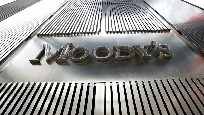 Moody's: Türkiye'de katılım bankacılığı iki kat artacak