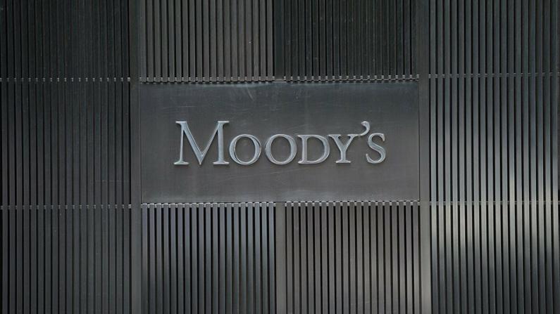 Moody's: ABD ve Çin, Avrupa ekonomisi üzerinde etki edecek