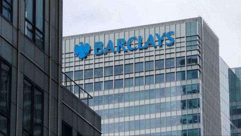 Barclays, 3 faiz indirimi daha geliyor