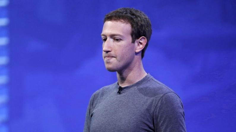 Facebook'taki kesintinin nedeni belli oldu