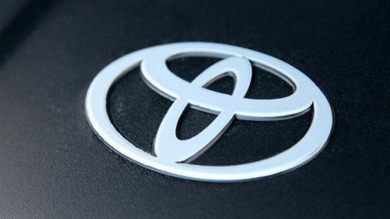 Toyota üretimi düşürecek