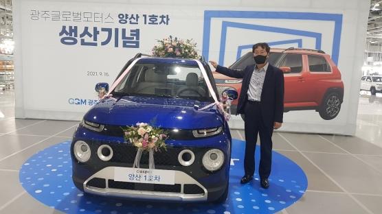 Hyundai Casper, canias4.0 teknolojisi kullanılarak üretildi